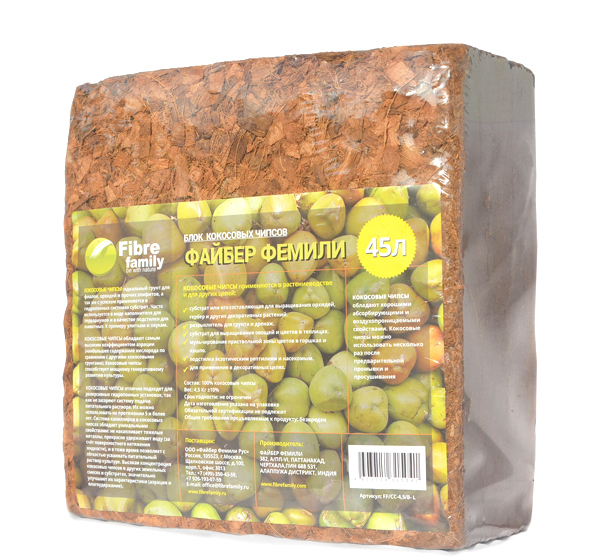 Coco Chips 4.5 Kg Blocks With Label